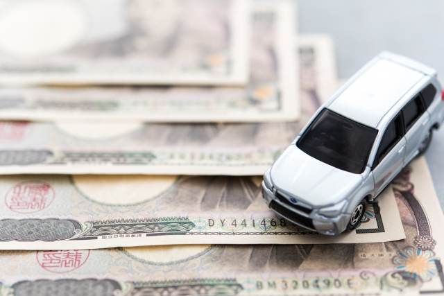 新車の値引き術!新車を驚くほど安く購入できる方法