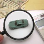 車を持つだけで年間30万円!?車にかかる維持費を詳しく調べてみた。