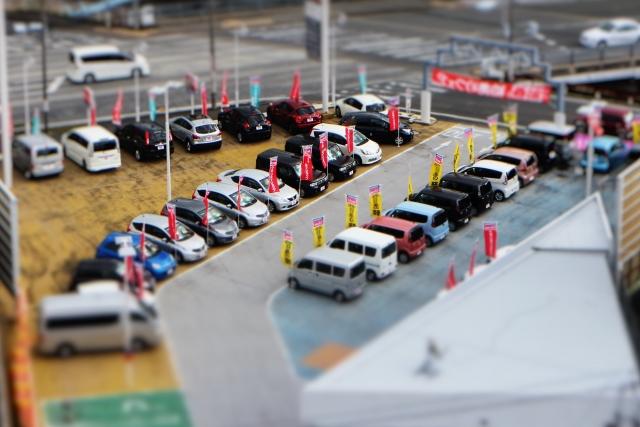 中古車市場での車の流れ。高く売れる流れがあった!